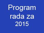 Program rada 2015